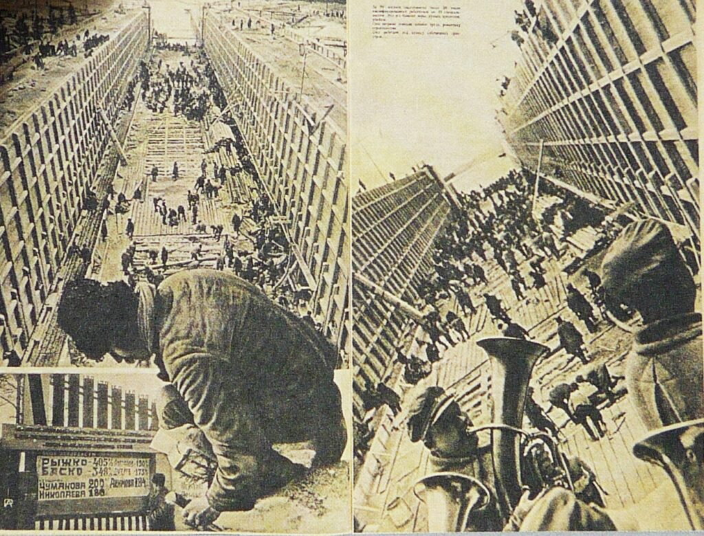 Aleksander Rodchenko. Collage para URSS en construcción, 1933
